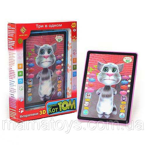 Детский игровой Планшет DB 6883 A2 Кот Том, сенсорный, русское озвучивание,