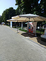 Аренда зонтиков, Аренда больших зонтов на мероприятия. Аренда зонтов в Одессе