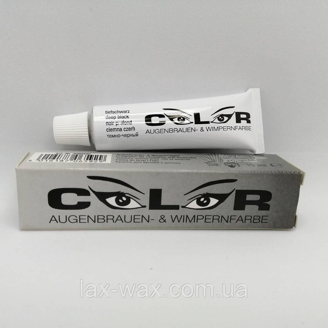 Краска Color  (черный)
