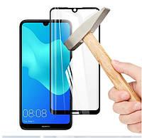 Захисне скло з рамкою для Huawei Y5 2019