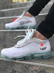 Мужские кроссовки Nike Air Vapor Max Flyknit Off-White. [Размеры в наличии: 41,43,44]