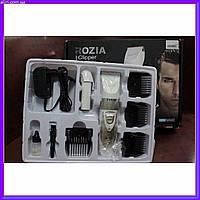 Машинка для стрижки волос Rozia HQ 2201 керамика
