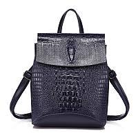 ad1b59f54616 Promo Рюкзак сумка женский городской кожаный с тиснением под крокодила  (синий)