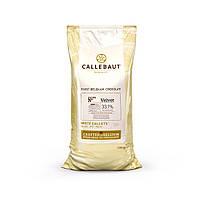 Шоколад Callebaut белый Velvet 33.1% CHW-R2241NV-554, 10кг