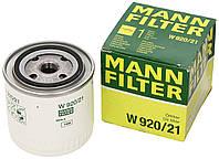 Фильтр очистки масла 2101 Mann W920/21 ВАЗ 2101