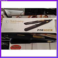 Профессиональный выпрямитель - утюжок для волос Pro Mozer MZ-7045
