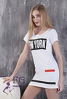 Спортивное платье из трикотажа двунитка, серого и белого цвета