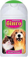 Шампунь Бинго косметический для собак и кошек 100 мл, 200 мл