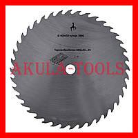 D400 d50 z40 Каленая дисковая пила без напайки