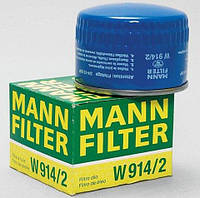 Фильтр очистки масла MANN W914/2 ВАЗ 2108/09 Lada Granta, Kalina, Niva, Nova, Priora, Samara