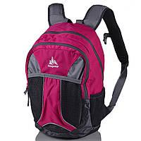 Детский рюкзак ONEPOLAR (ВАНПОЛАР) W1513-pink