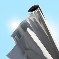 Солнцезащитная зеркальная пленка для тонировки окон (размер 0,96х5,5 метров) с затемнением до 85%
