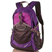 Детский рюкзак ONEPOLAR (ВАНПОЛАР) W1581-violet