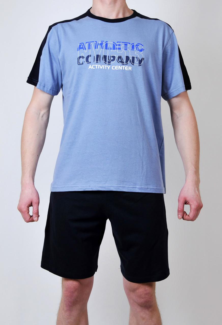 Мужская пижама  Natural Club 044  XL Синий