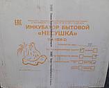 Инкубатор Несушка - 77/220/12в - автомат (аналоговый) с тенами, фото 6