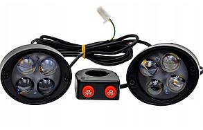 Міні-галогени + вимикач (світлодіодний спалах - 20 Вт)