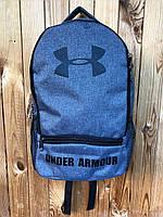 Стильный городской спортивный рюкзак UNDER ARMOUR, цвет серый, школьный, портфель, 25 литров,