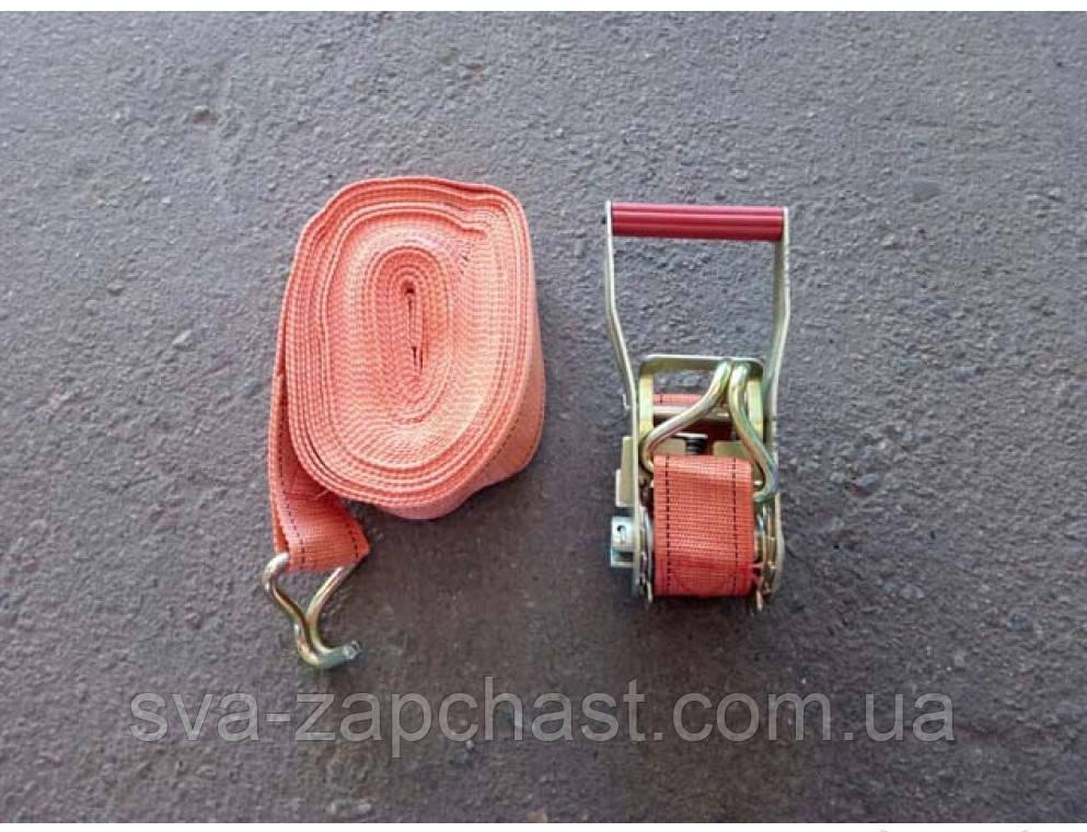 Стяжка груза 5т 10метров механическая с храповиком