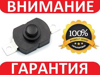Кнопка  с фиксацией 1712KD ON-OFF (17x12mm)