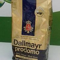 Кофе зерновой Dallmayr prodomo 500g