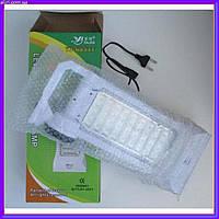 Лампа светодиодная аварийная YAJIA YJ - 6851 (LED 1 + 36)