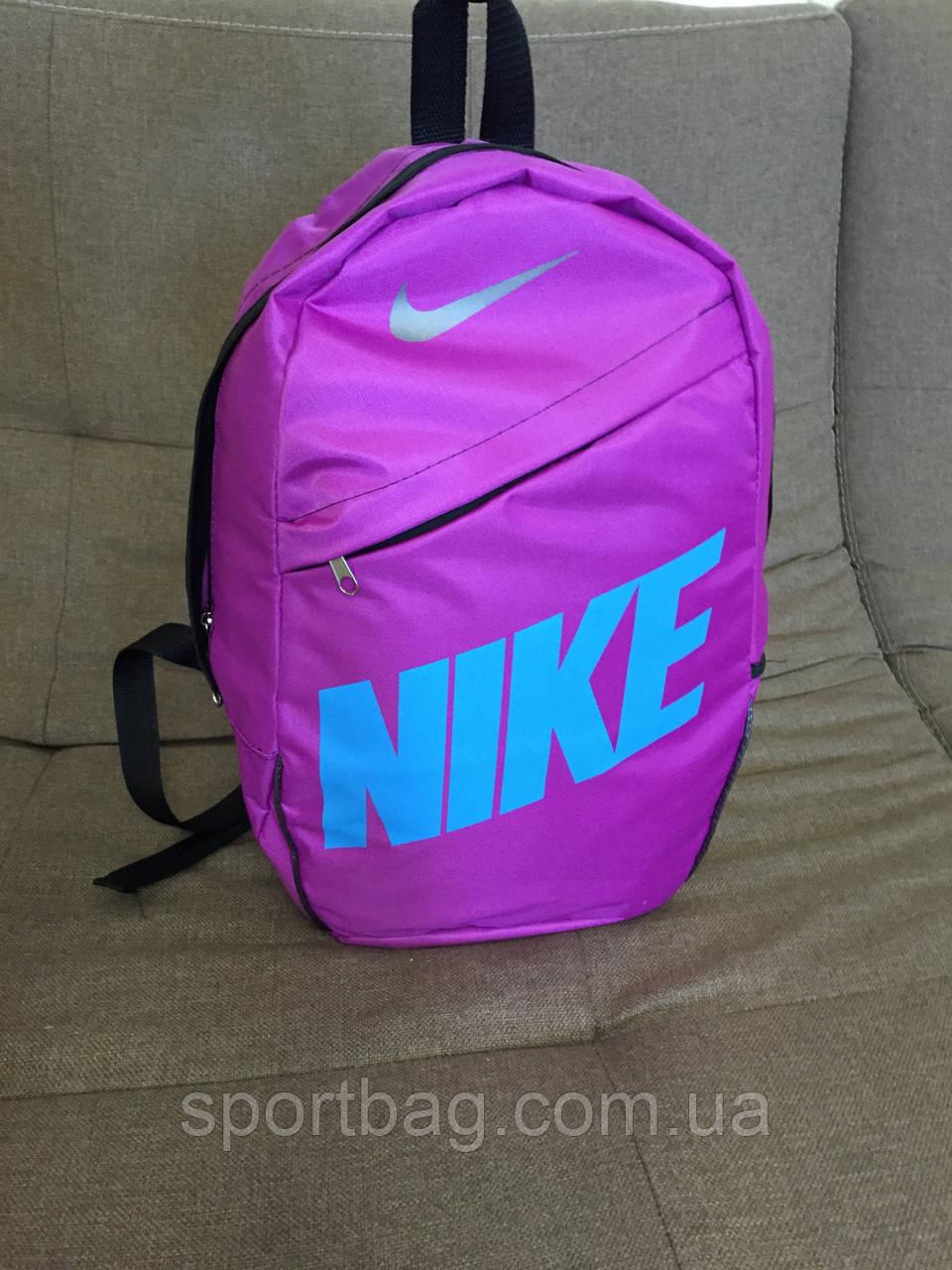e3528d29ac85 Рюкзак женский Nike - Интернет-магазин Sportbag.com.ua Украина в Харькове