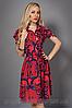 Платье мод 476-6,размер 44-46, 46-48, 48-50 коралл (А.Н.Г.)