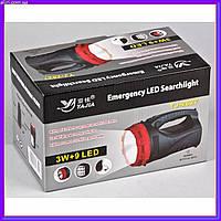Фонарь-прожектор YJ-2827 фонарик аккумуляторный