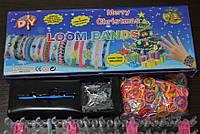Резиночки для плетения браслетов Rainbow Loom Bands 600 шт.