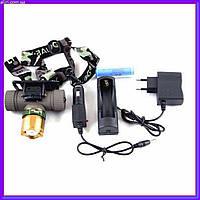 Фонарь налобный светодиодный аккумуляторныйBailongBL-6866 T6