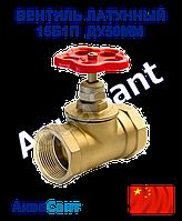 Вентиль муфтовий латунний 15Б1п Ду50мм