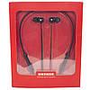★Bluetooth гарнитура Moloke S20 Black вкладыши беспроводная для музыки и разговоров для смартфона и планшета, фото 4