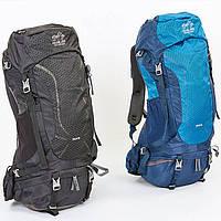 Рюкзак туристический с каркасной спинкой COLOR LIFE 50 литров TY-5308