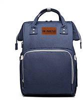 Рюкзак-сумка органайзер для мам  Dearest Plus синий