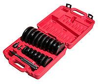 Набор оправок для выпрессовки подшипников, втулок, сальников 70-155мм (шаг 5мм) (4855) JTC