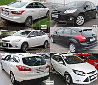 Продам абсорбер бампера на Форд Фокус(Ford Focus)2012