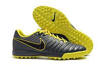 Футбольные сороконожки Nike Tiempo Legend VII Academy TF Dark Grey/Black/Yellow, фото 1