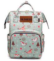 Рюкзак-сумка органайзер для мам  Dearest Plus единороги на голубом