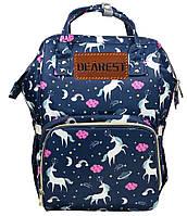 Рюкзак-сумка органайзер для мам  Dearest Plus единороги на синем с цветами