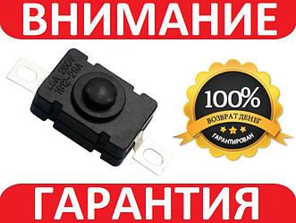 Кнопка  с фиксацией KAN-28 ON-OFF (18x12mm)
