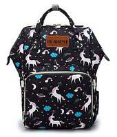 Рюкзак-сумка органайзер для мам  Dearest Plus единороги на черном