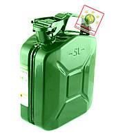 Канистра Белавто металлическая, емкость 5 литров, КС5