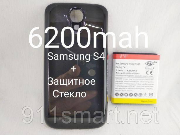 Усиленный аккумулятор Samsung S4, i9500, i9505