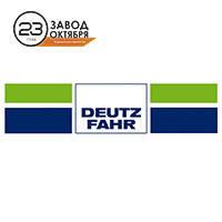 Грохот (стрясная доска) Deutz-Fahr 6065 HTS (Дойц Фар 6065 ХТС)