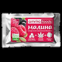 Натуральный энергетический батончик «МАЛИНА», 40 г