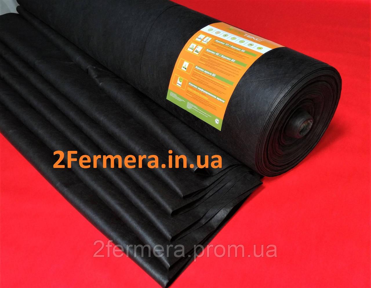 Агроволокно черное 60гр 1,06*100м., фото 1