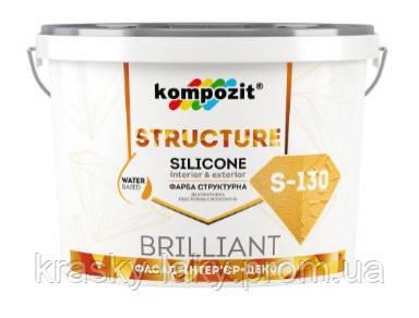Краска структурная Structure TM Kompozit, 14кг