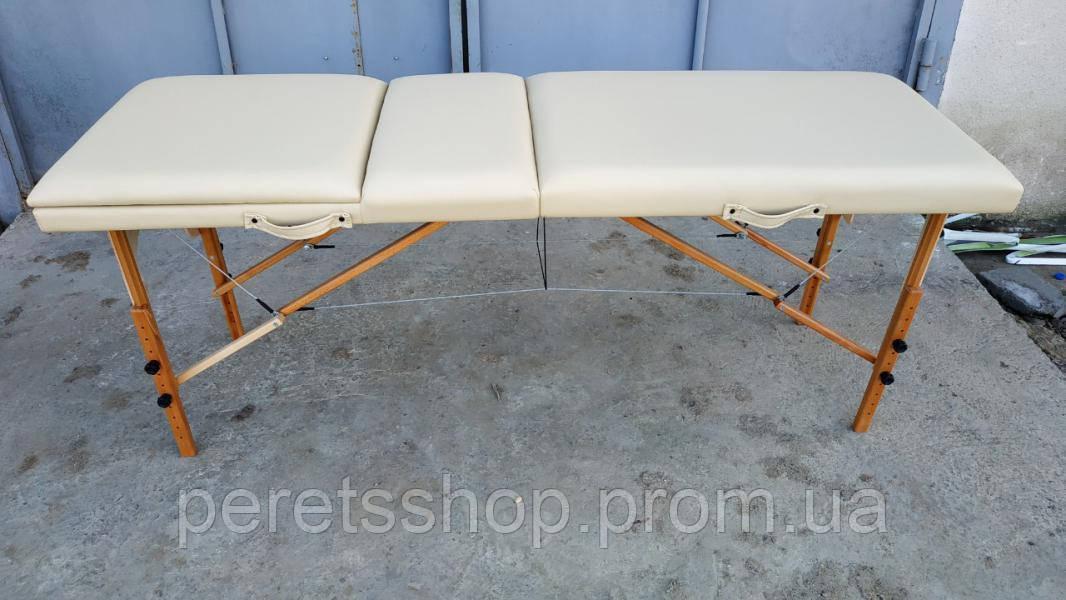 3секции ширина 60см кушетка стол массажный RELAX