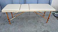 3секции ширина 60см кушетка стол массажный RELAX, фото 1