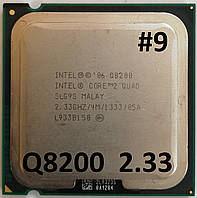 Процессор ЛОТ#9 Intel® Core™2 Quad Q8200  SLG9S  2.33GHz 4M Cache 1333 MHz FSB Socket 775 Б/У, фото 1